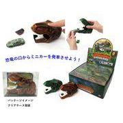 「ミニカー」飛び出す恐竜カー 2色アソート