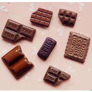 【福袋】チョコレート 新品 樹脂材質  アクセサリーパーツ