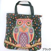 【バッグ】【ゴブランバッグ】ゴブラン織フクロウ柄バッグ