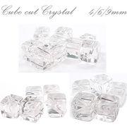 【数量限定】【5個/10個売り】上質水晶 キューブカット【約4・6・9mm】 ビーズ クリスタル 天然石 キューブ