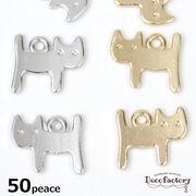 50個 【チャーム】 シンプル 小さい猫のチャーム (ニッケル/マットゴールド)