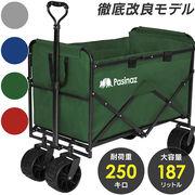 キャリーカート 折り畳み おりたたみ 買い物 軽量 4輪 頑丈 耐荷重 250キログラム 大容量
