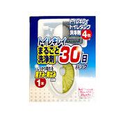 トイレまるごと洗浄剤 30日パック 箱/ケース売 40入