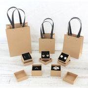 ★人気商品★★プレゼント包装用★アクセサリー収納袋★ハンド袋*