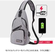 一部即納 バッグ ボディバッグ 便利 ガジェットバッグ 街ロード スマホ 充電バッグ バックパック