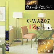 【WAGIC】プレミアムウォールデコシート 53cm x 53cm C-WA207(12本/柄)