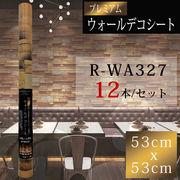 【WAGIC】プレミアムウォールデコシート 53cm x 53cm W-WA327(12本/柄)