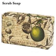 English Soap Company Luxury Scrub Soaps スクラブソープ Lemongrass & Lime
