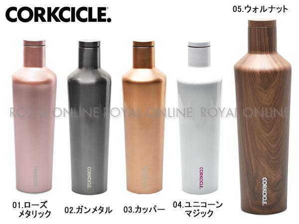 S) 【コークシクル】 水筒 CANTEEN 25OZ キャンティーン 25oz 750ml 2025 タンブラー 魔法瓶 全5色