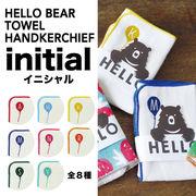 2019新作 イニシャル HELLO BEAR タオルハンカチ【日本製】アルファベット【2019AW】