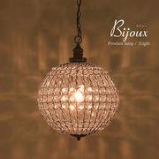 LED電球対応★1灯シャンデリアBijoux ビジュー アンティークブラウン♪
