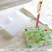 シリコン型 モールド ペン立て スマホスタンド【1】11*9.5*2cm