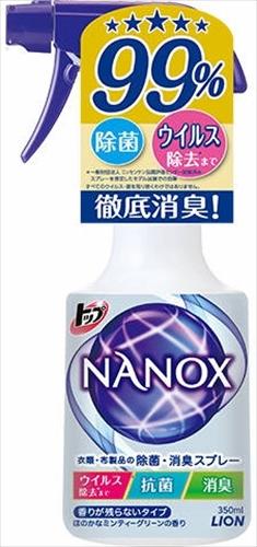 トップ NANOX 衣類・布製品の除菌・消臭スプレー 本体 【 ライオン 】 【 スプレー 】