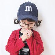 2019新作帽子★子供帽子★男女通用キャップ★トッパー★つば広★キャスケット★日除け帽★刺繍野球帽