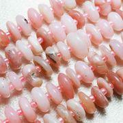 連  変形 平型 ピンクオパール 約10mm 不定形 小粒 パーツ 素材 ハンドメイド