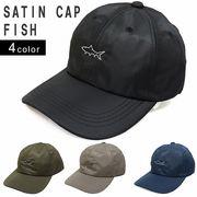 帽子 キャップ メンズ レディース ベースボールキャップ サテン生地 FISH 春 夏 秋 冬 キーズ Keys