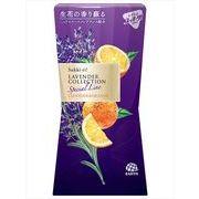 トイレのスッキーリ!Sukki-ri! ラベンダーコレクション ラベンダー&オレンジの香り