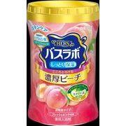 HERSバスラボボトル 濃厚ピーチの香り 640g 【 白元 】 【 入浴剤 】