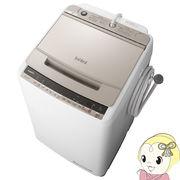 日立 全自動洗濯機 8kg ビートウォッシュ シャンパン BW-V80E-N