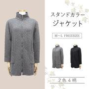 【2019新作 秋冬】レディース アウター 両折 ファスナー スタンド ジャケット 8枚セット