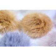 【秋冬アクセサリー】ボリュームアップ ミンクファー(毛先を含めて約40mm) 貼付け使用タイプ