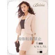 【Belsia】大きいサイズ完備!!大人ワンカラーペプラムスーツ 膝丈キャバクラスーツ 式スーツ