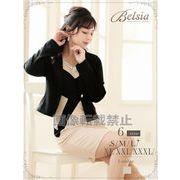【Belsia】大きいサイズ完備!!大人バイカラーワンピーススーツ セットアップキャバクラスーツ