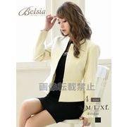 【Belsia】大きいサイズ完備!!バイカラー膝丈ワンピーススーツ【ベルシア】*504404
