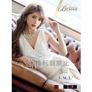【Belsia】カラバリ豊富!ウエストカット煌ビジューロングドレス【ベルシア】*504419
