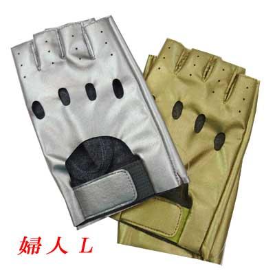 日本製指切り手袋 合成皮革 メタリック