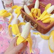 激安☆乙女心★スクイーズ★フォーカス玩具squishy★ストレス解消グッズ★フルーツ★果物 バナナ