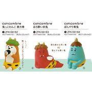「節分」concombre 鬼っこわんこ恵方巻&赤鬼&青鬼