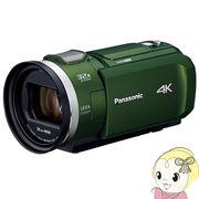 HC-VX2M-G パナソニック 4K ビデオカメラ 64GB 光学24倍ズーム フォレストカーキ