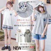 かわいい♪と評判のネコクンTシャツ 猫柄tシャツ マニアル tシャツ 森ガール フード付きTシャツ