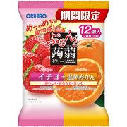 ぷるんと蒟蒻ゼリーパウチ イチゴ+温州みかん