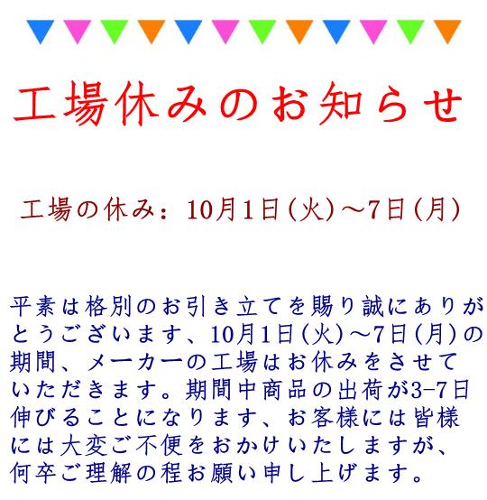 https://img01.netsea.jp/ex12/20190920/3/10948943_9.jpg
