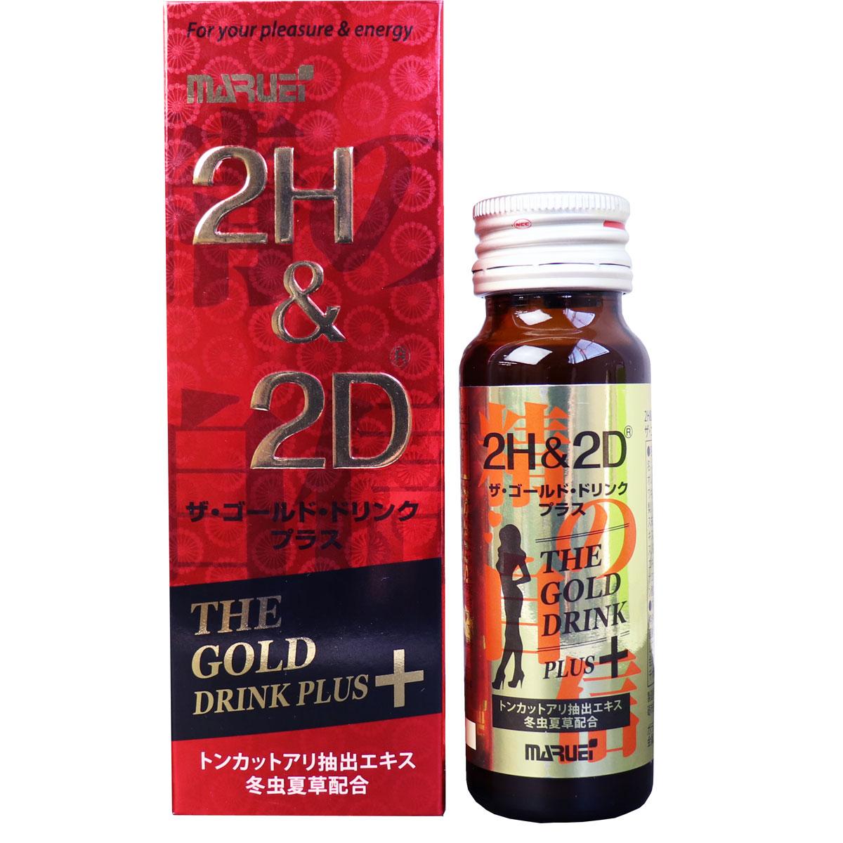 ※2H&2D ザ・ゴールド・ドリンク プラス 50mL