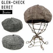 帽子 ベレー帽 ベレーチェック グレンチェック レディース メンズ サイズ調節 春 秋 冬 Keys