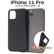 スマホケース iPhone ハンドメイド  iPhone 11 Pro用マイクロドット ソフトブラックケース