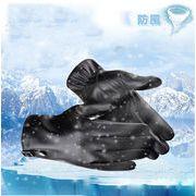 秋冬★手袋★寒い冬★暖かい手袋★厚手手袋★フリース手袋★保温手袋★男女兼用★ライダー手袋
