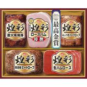 送料無料★丸大食品 煌彩 ハムギフト MV-455