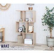 Wake S字型ディスプレイラック