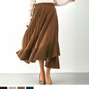 【即納】全4色!アシンメトリーラッフルプリーツスカート [cjp5267]