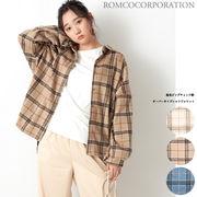 【2019秋冬新作】起毛ビッグチェック柄 ビッグシャツ