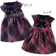 【犬服】【日本製】襟フリルワンピ
