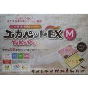 貝沼産業 ユカペットヒーター EX (枠無し) M