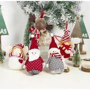 ins大人気 ツリー飾り ドール クリスマス飾り オーナメント クリスマス用品