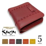 【全5色】KANSAI YAMAMOTO(ヤマモト カンサイ)リアルレザーラウンドファスナー 二つ折り財布 ウォレット