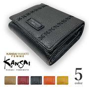 【全5色】KANSAI YAMAMOTO(ヤマモト カンサイ)リアルレザーL字ファスナー 二つ折り財布 ウォレット