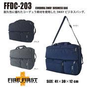 ビジネス カジュアル 3WAYバッグ FFDC-203
